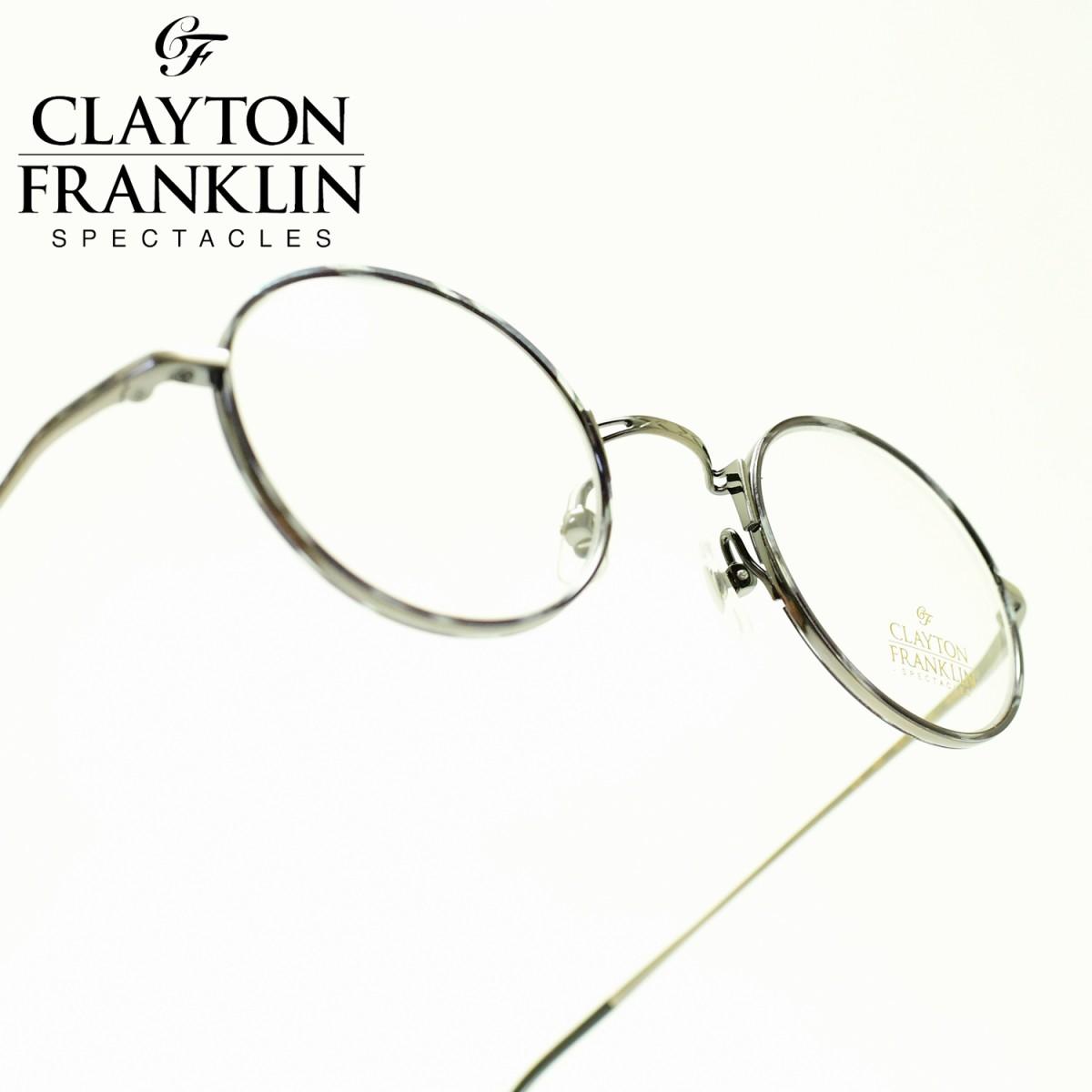 CLAYTON FRANKLIN クレイトンフランクリン636 AS(アンティークシルバー/デモレンズ)メガネ 眼鏡 めがね メンズ レディース おしゃれブランド 人気 おすすめ フレーム 流行り 度付き レンズ