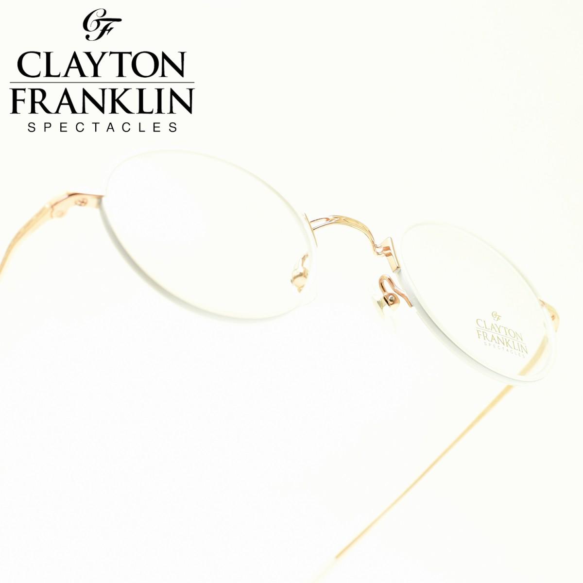 CLAYTON FRANKLIN クレイトンフランクリン636 RG(ローズゴールド/デモレンズ)メガネ 眼鏡 めがね メンズ レディース おしゃれブランド 人気 おすすめ フレーム 流行り 度付き レンズ