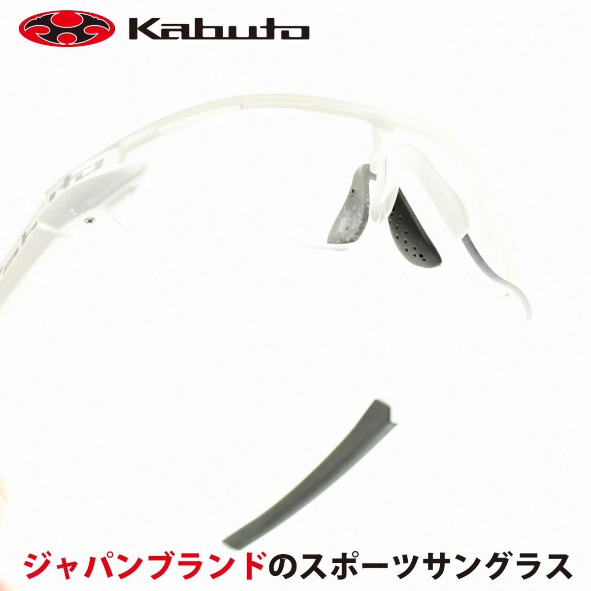 OGK KABUTO オージーケーカブト101PH Sサイズホワイト/撥水クリア調光メガネ 眼鏡 めがね メンズ レディース おしゃれ ブランド人気 おすすめ フレーム 流行り 度付き レンズ サングラス スポーツ