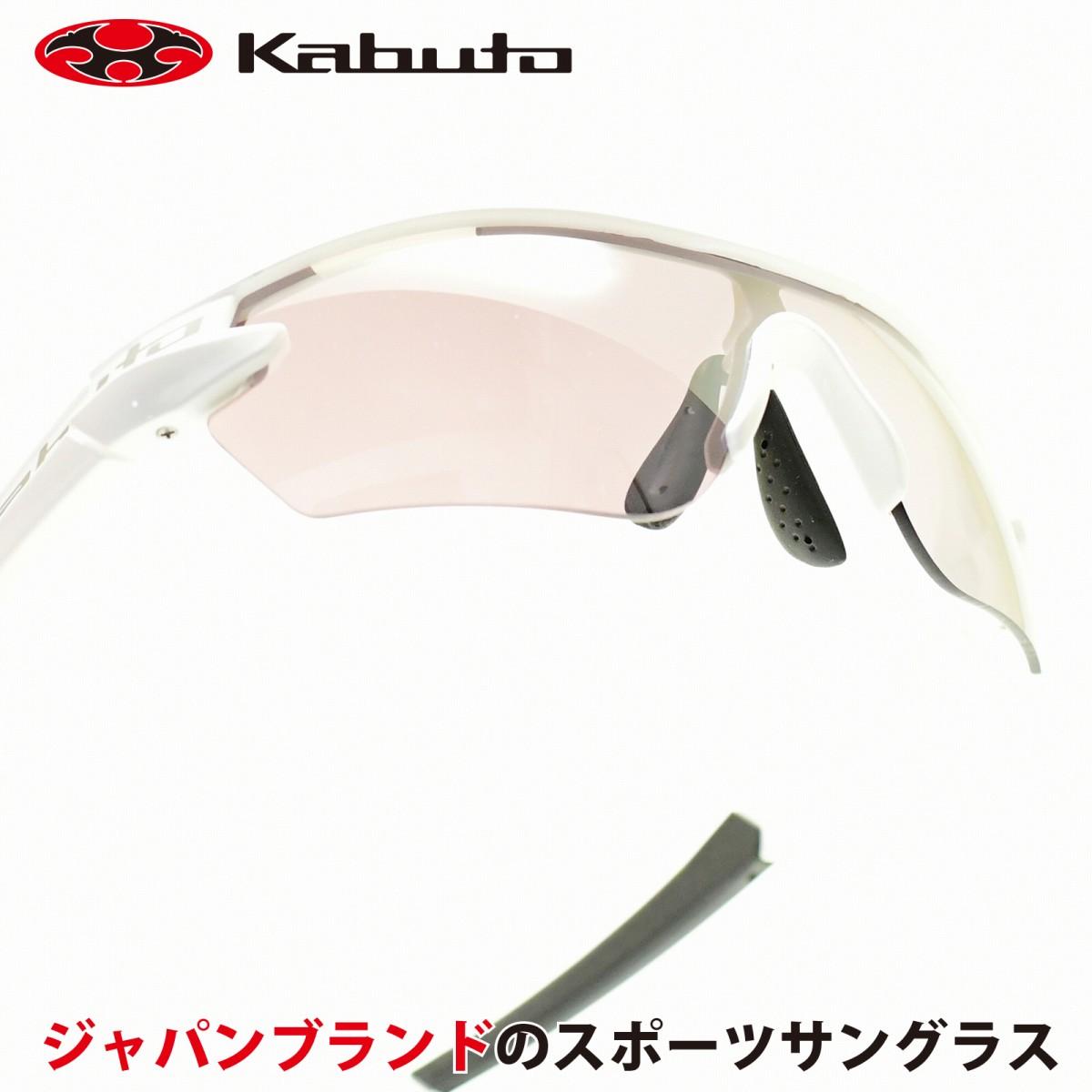 OGK KABUTO オージーケーカブト101 Sサイズホワイト/撥水スペクトルモールミラー&撥水ライトピンクメガネ 眼鏡 めがね メンズ レディース おしゃれ ブランド人気 おすすめ フレーム 流行り 度付き レンズ サングラス スポーツ