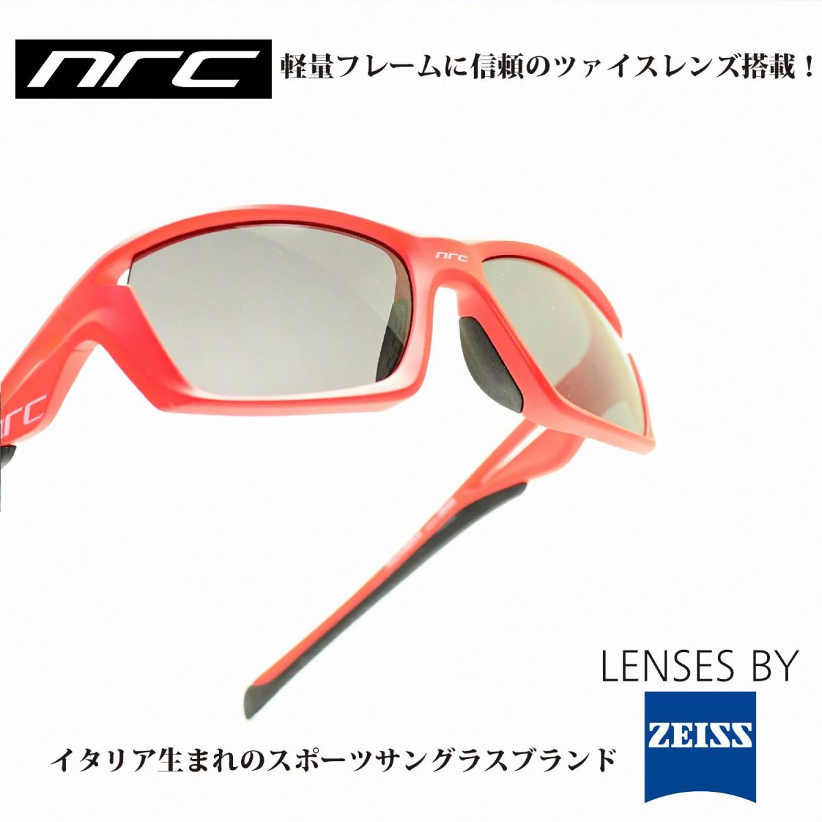 nrc エヌアールシーRX1 おすすめ MAGMAメガネ 度付き 眼鏡 めがね メンズ レディース おしゃれ レディース ブランド人気 おすすめ フレーム 流行り 度付き レンズ サングラス スポーツ, Laboratory of JUGEM:7601f1d0 --- sunward.msk.ru