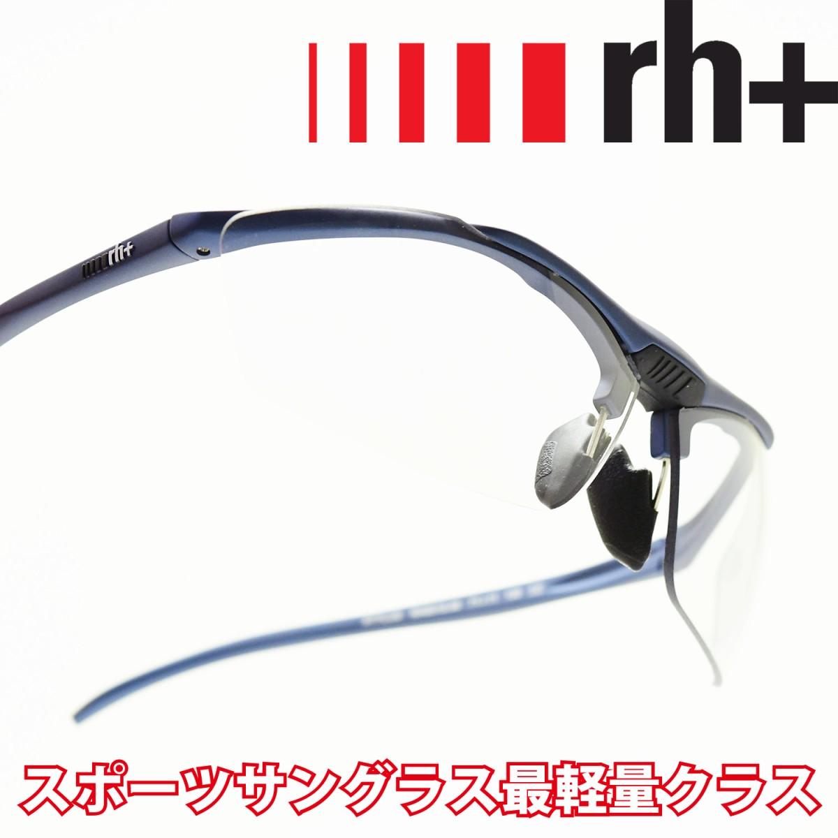 ZEROrh+ ゼロアールエイチプラスSTYLUS スティルス RH851S60 NXT SOFTメガネ 眼鏡 めがね メンズ レディース おしゃれ ブランド 人気 おすすめ フレーム 流行り 度付き レンズ サングラス スポーツ 調光