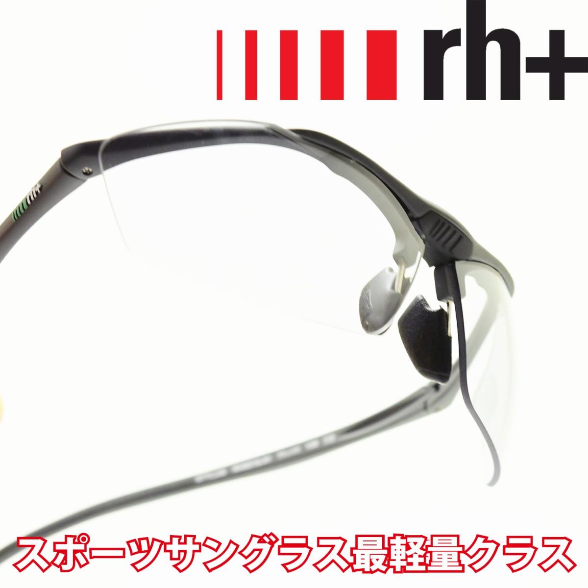 ZEROrh+ ゼロアールエイチプラスSTYLUS スティルス RH851S61 NXT SOFTメガネ 眼鏡 めがね メンズ レディース おしゃれ ブランド 人気 おすすめ フレーム 流行り 度付き レンズ サングラス スポーツ 調光