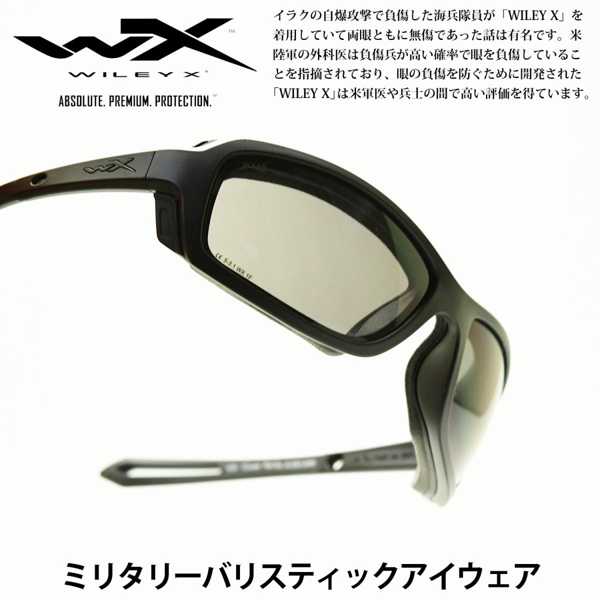 WILEY X ワイリーエックスWAVE ウェーブMatte Black/Smoke Greyメガネ 眼鏡 めがね メンズ レディース おしゃれ ブランド おすすめ フレーム 度付き レンズ サングラス