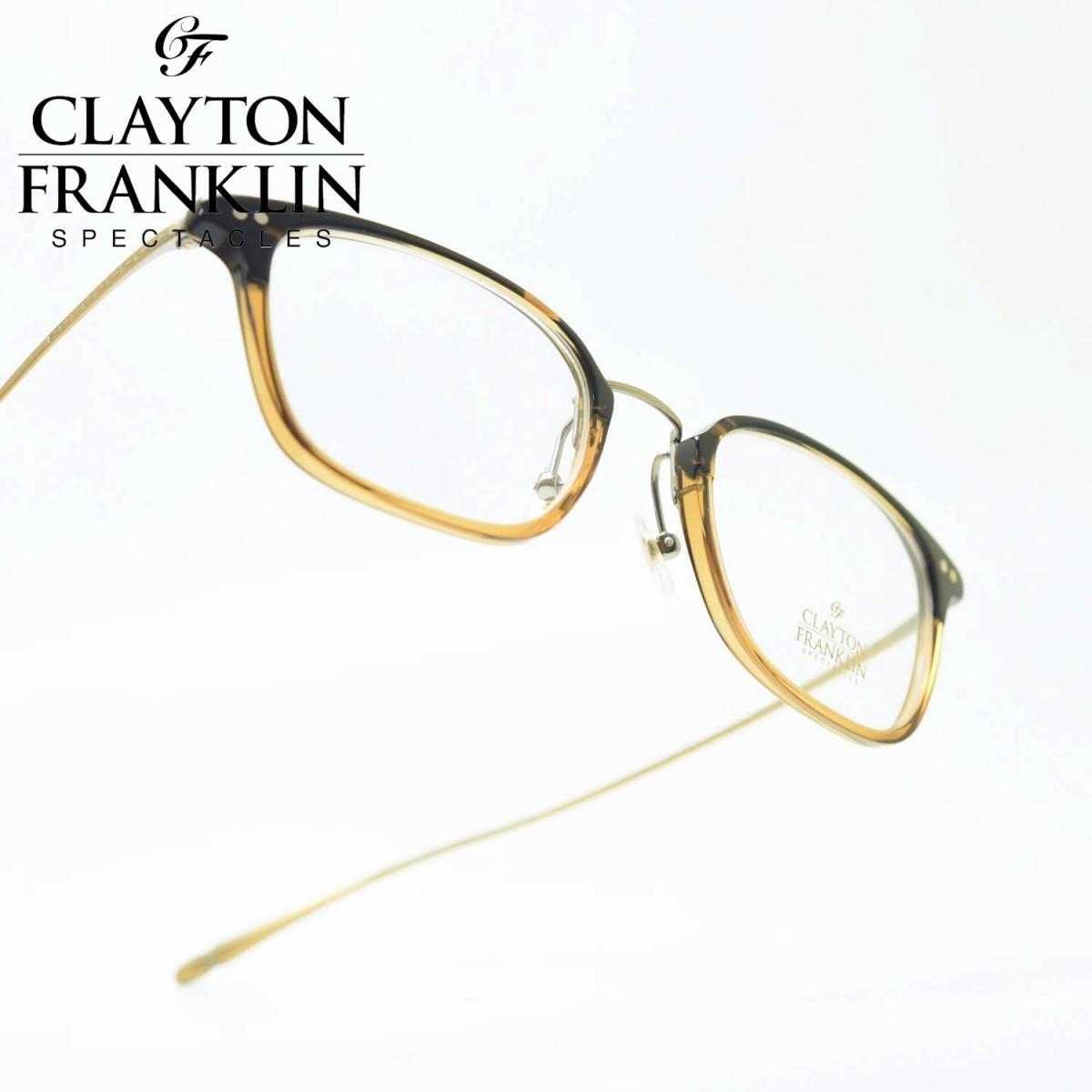 CLAYTON FRANKLIN クレイトンフランクリン642 HB(ハーフブラウン/デモレンズ)