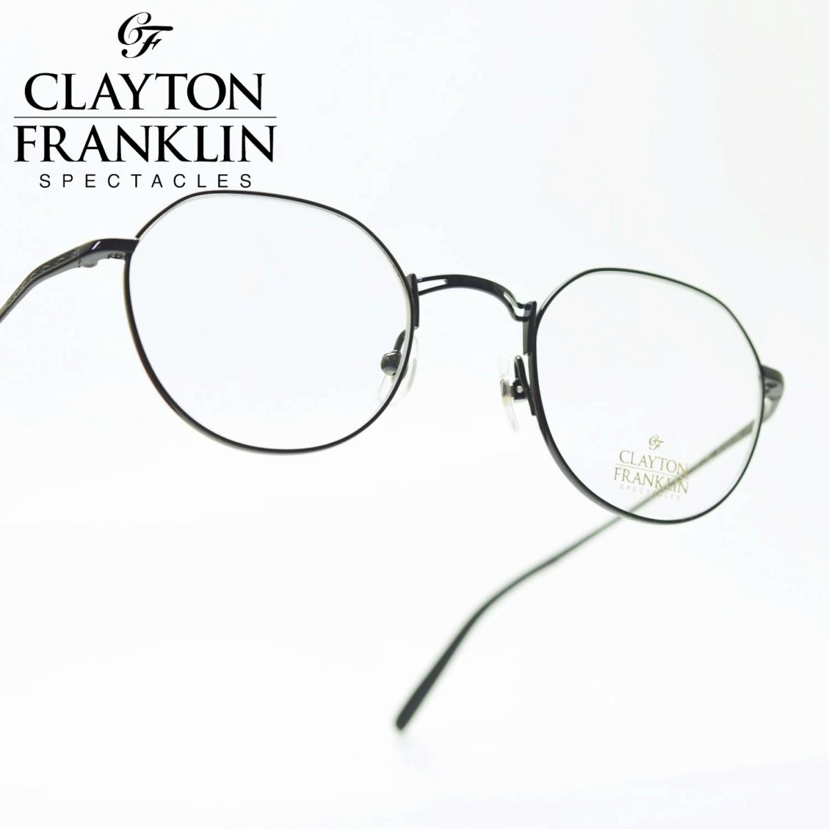 CLAYTON FRANKLIN クレイトンフランクリン645 BK(ブラック/デモレンズ)