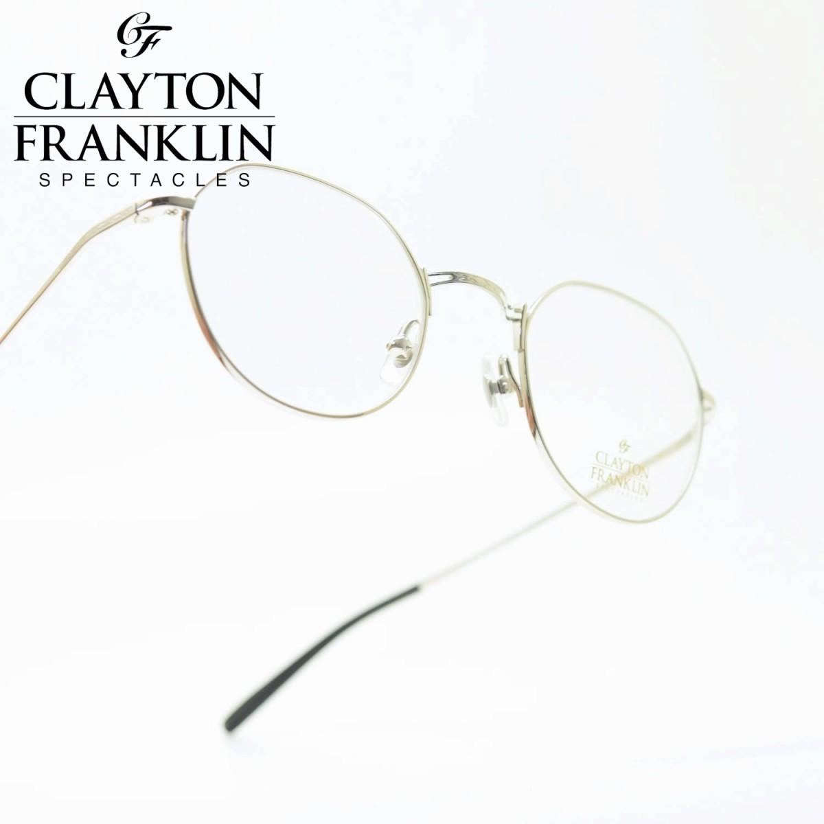 CLAYTON FRANKLIN クレイトンフランクリン645 SL(シルバー/デモレンズ)