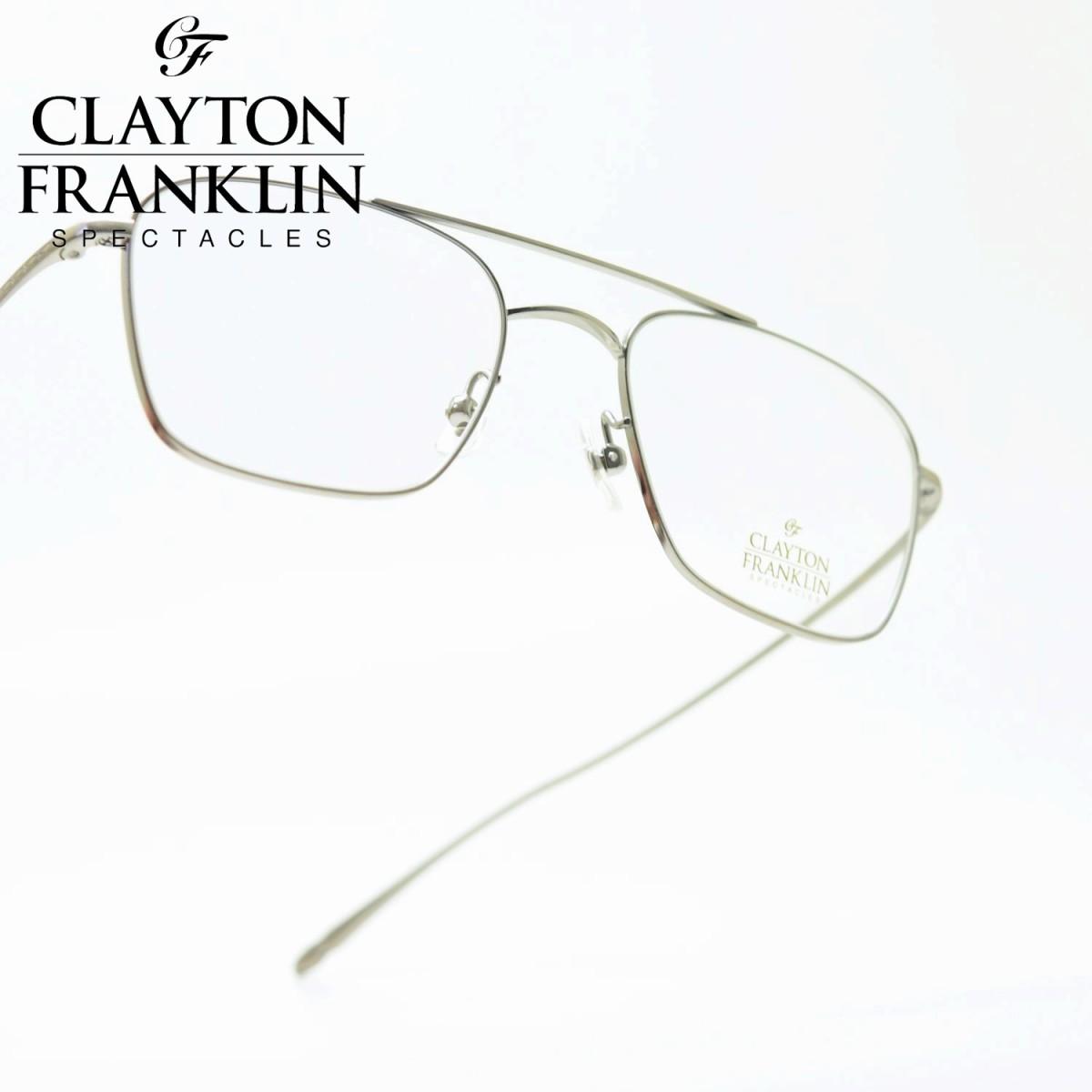 CLAYTON FRANKLIN クレイトンフランクリン646 AS(アンティークシルバー/デモレンズ)