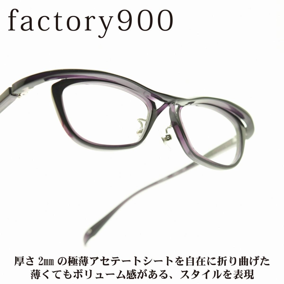 factory900 ファクトリー900FA-2032 col-035