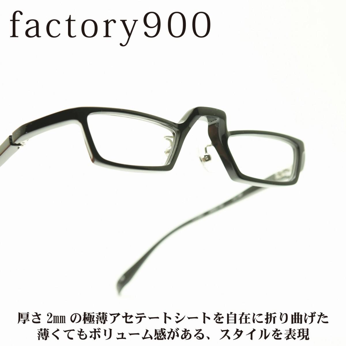 factory900 ファクトリー900FA-2040 col-001リーディンググラス 老眼鏡用フレーム