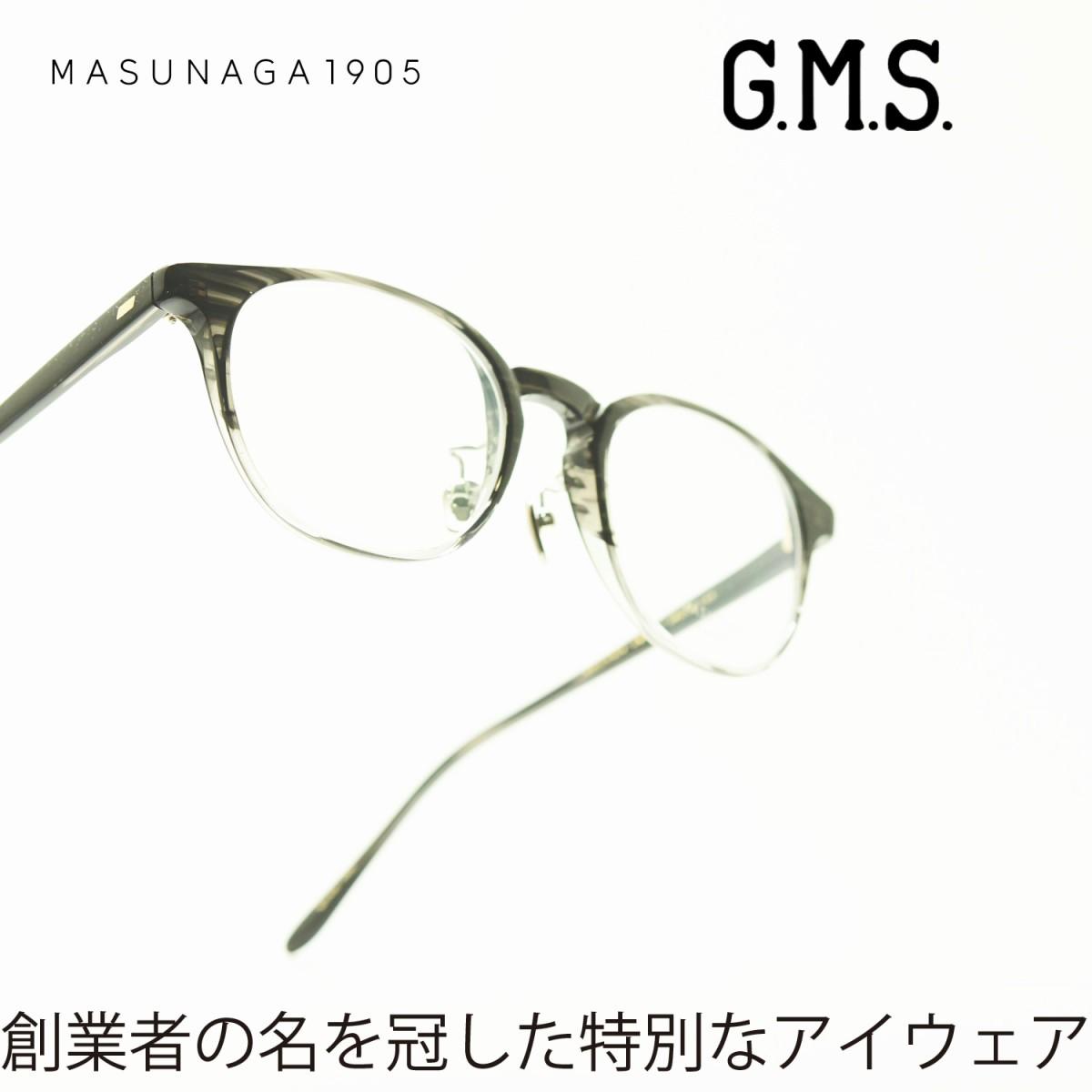 増永眼鏡 MASUNAGAGMS-07 col-59 BK-GRY