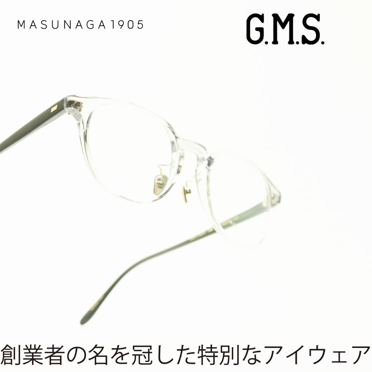 増永眼鏡 MASUNAGAGMS-07 col-84 GRY+BK