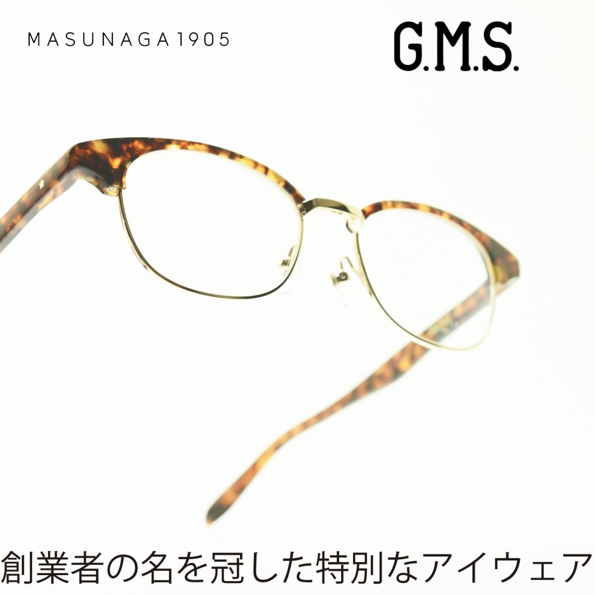 増永眼鏡 MASUNAGAGMS-31R col-13 DEMI