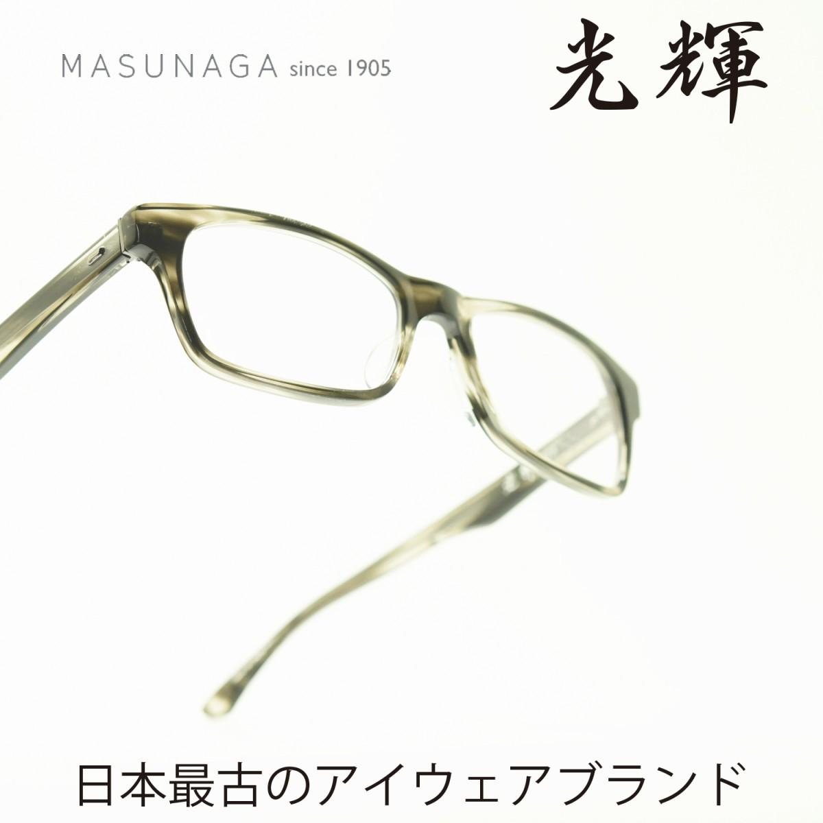増永眼鏡 MASUNAGA光輝 075 col-24 GRY