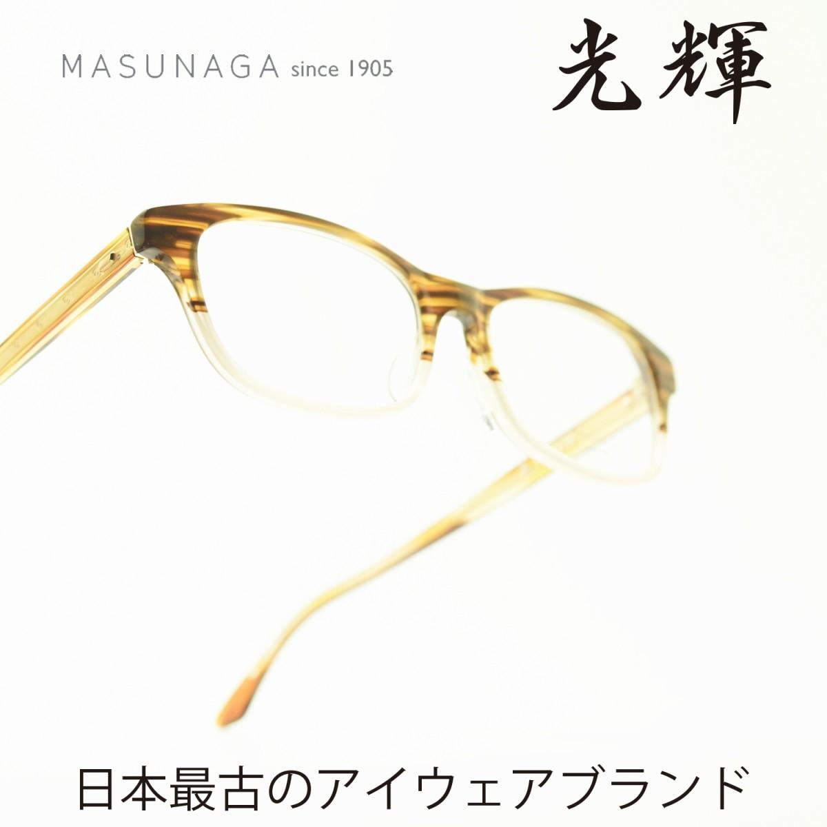 増永眼鏡 MASUNAGA光輝 078 col-13 BR-PK