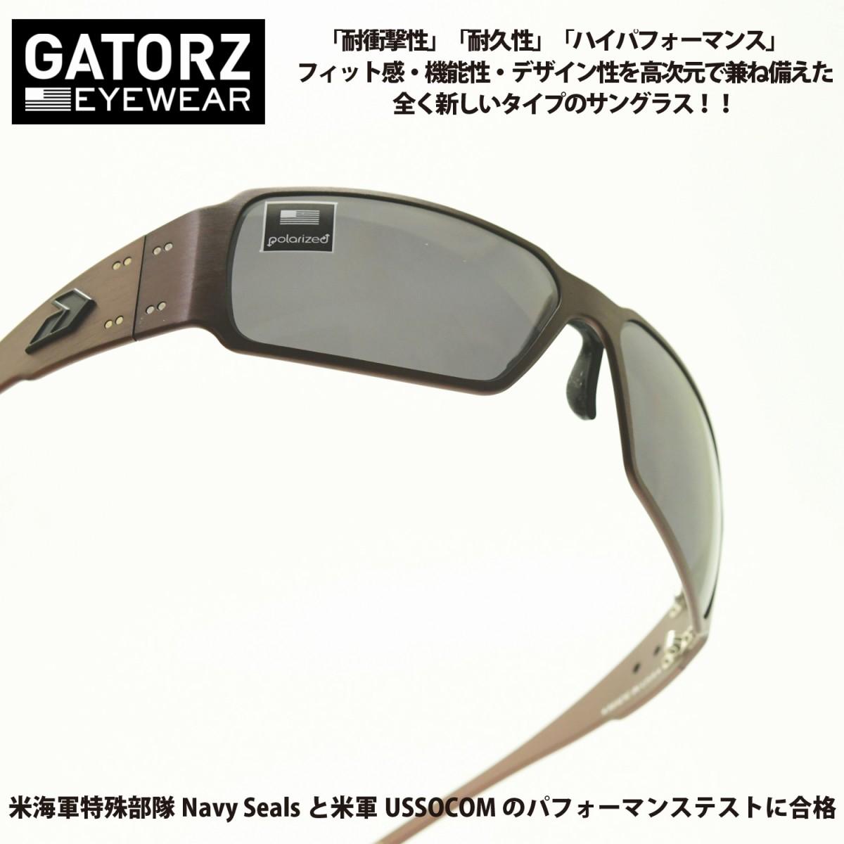 GATORZ ゲイターズBOXSTER ボクスター(TACTICAL COPPER/SMOKE POLA)