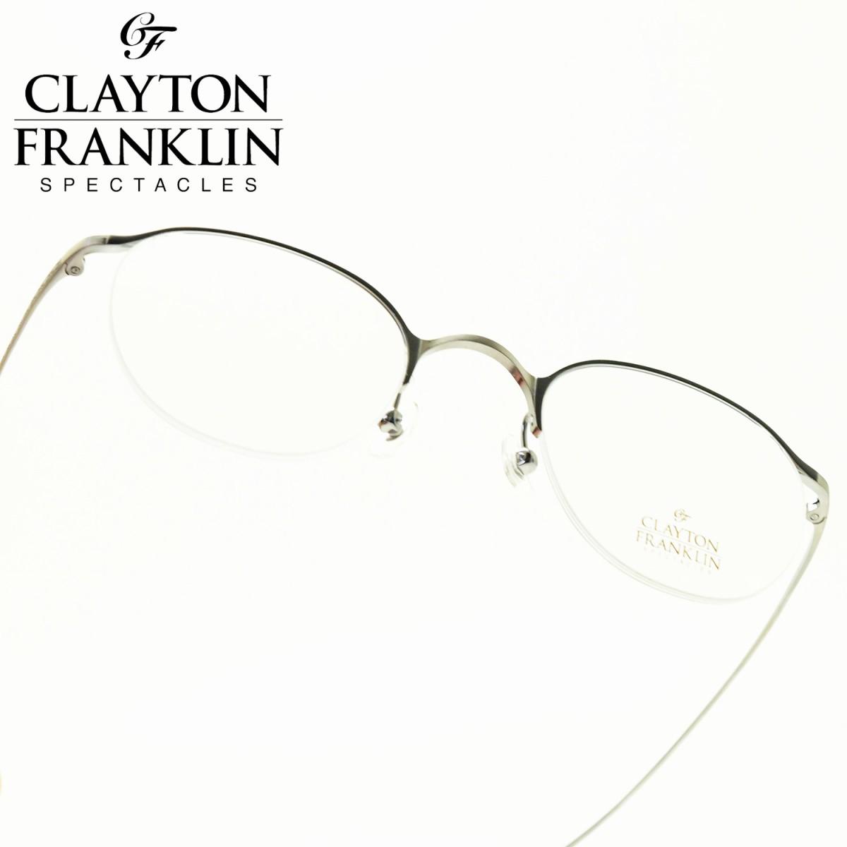 CLAYTON FRANKLIN クレイトンフランクリン647 AS(アンティークシルバー&グレー/デモレンズ)