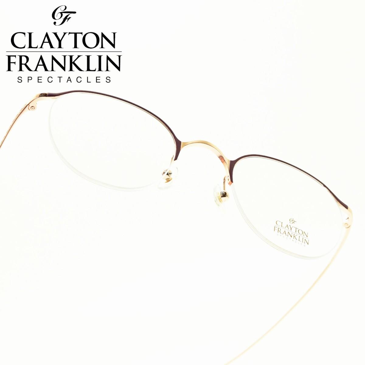 CLAYTON FRANKLIN クレイトンフランクリン647 RG(ローズゴールド&パープル/デモレンズ)
