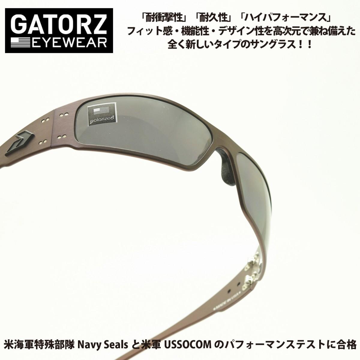 GATORZ ゲイターズMAGNUM マグナム(TACTICAL COPPER/SMOKE POLA)