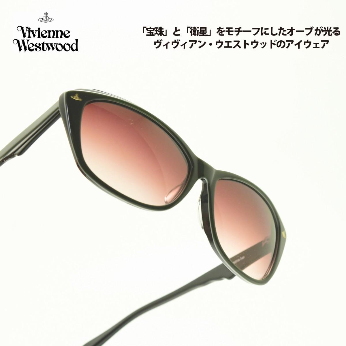Vivienne Westwood ヴィヴィアンウエストウッドVW-7753 GBアウトレット商品になります