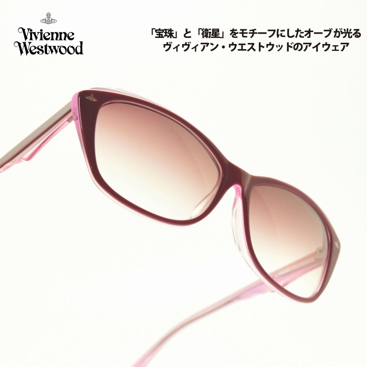 Vivienne Westwood ヴィヴィアンウエストウッドVW-7753 PCアウトレット商品になります