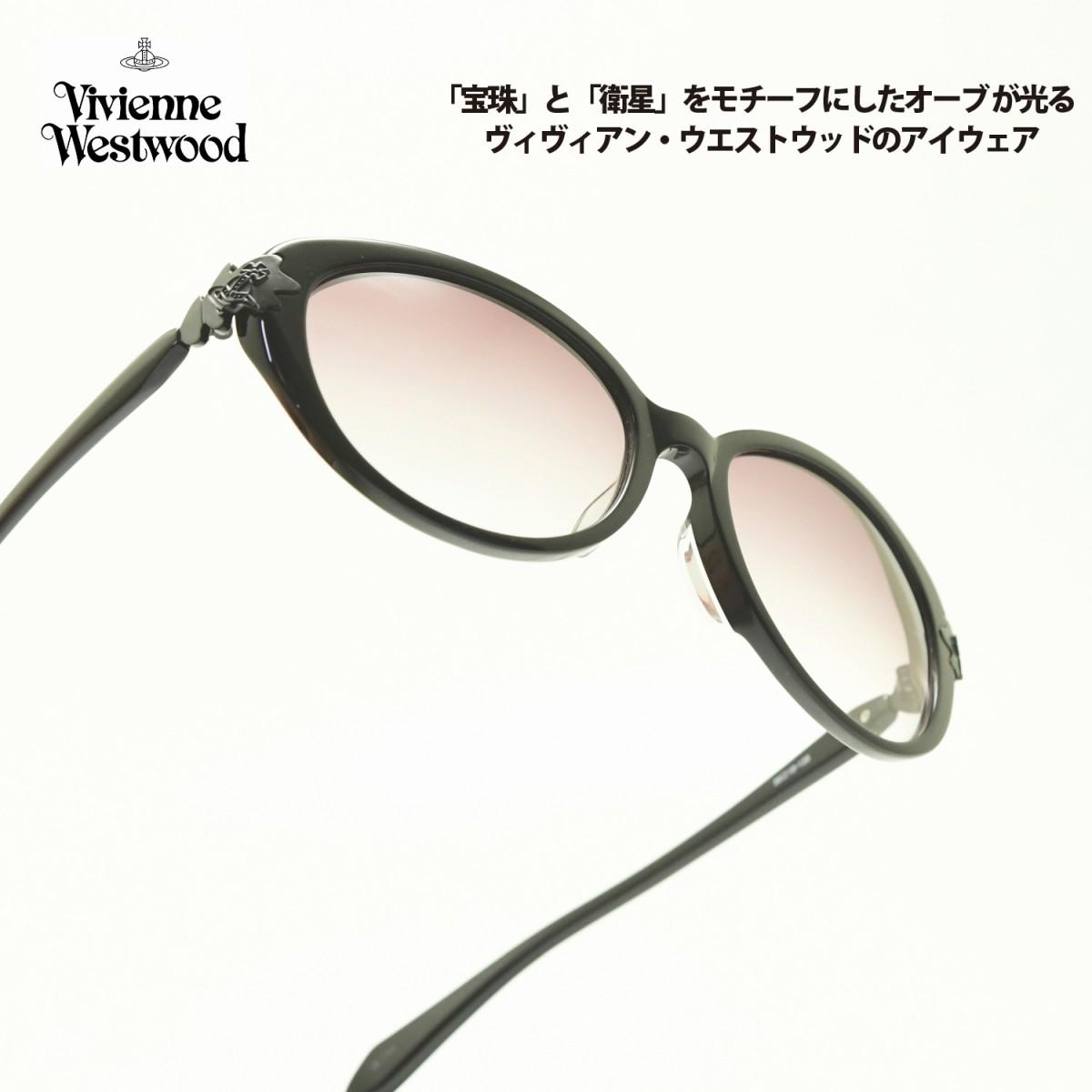 Vivienne Westwood ヴィヴィアンウエストウッドVW-7764 BKアウトレット商品になります