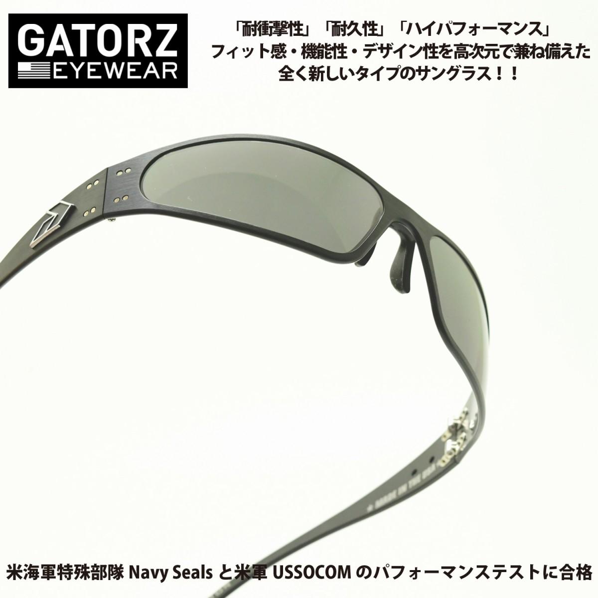 GATORZ ゲイターズWRAPTOR ラプター(BLACK/SMOKE)