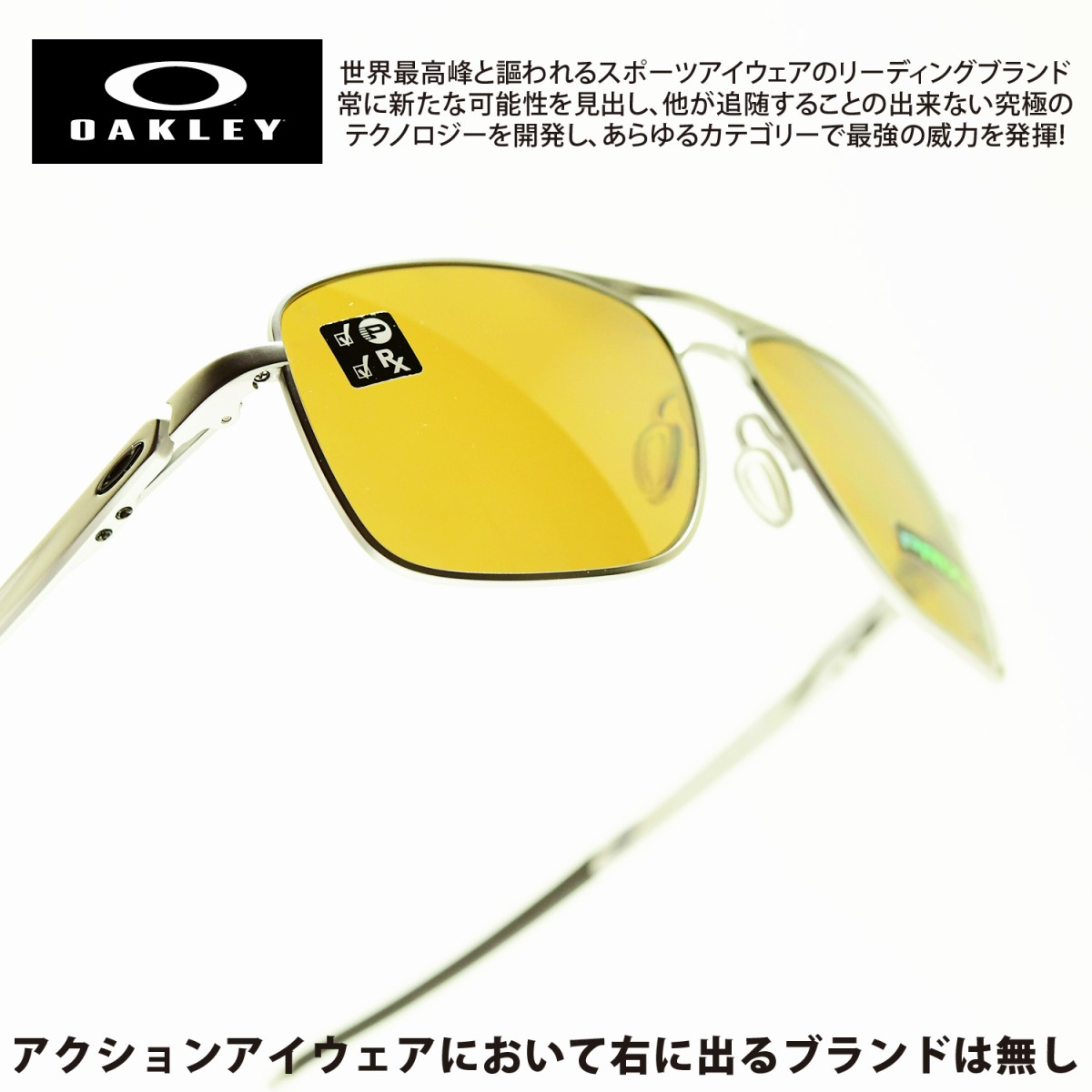 OAKLEY オークリーGauge 6 ゲージ6SATIN CHROME/PRIZM TUNGSTEN IRIDIUM POLARIZEDOO6038-0557