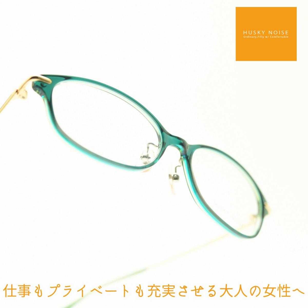 HUSKY NOISE ハスキーノイズH-167 col-6メガネ 眼鏡 めがね メンズ レディース おしゃれ ブランド 人気 おすすめ フレーム 流行り 度付き レンズ