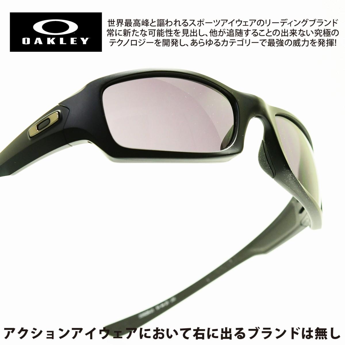 OAKLEY オークリーFIVES SQUARED ファイブススクエアード SIシリーズ USフィットMATTE BLACK/WARM GREY OO9238-10