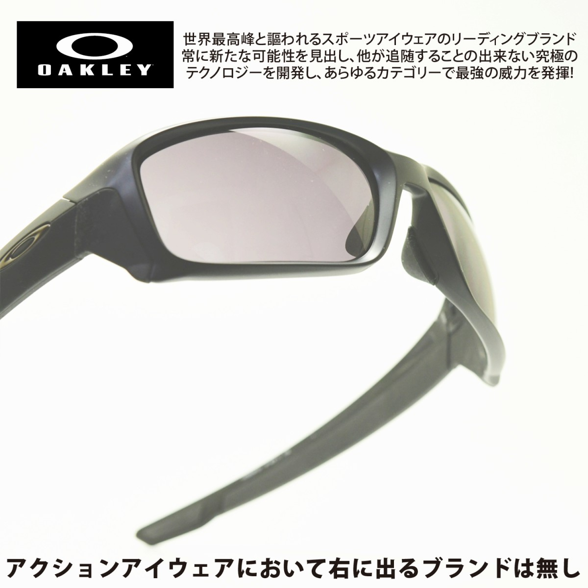 OAKLEY オークリーSTRAIGHTLINK ストレートリンク OO9336-03MATTE BLACK/WARM GREY