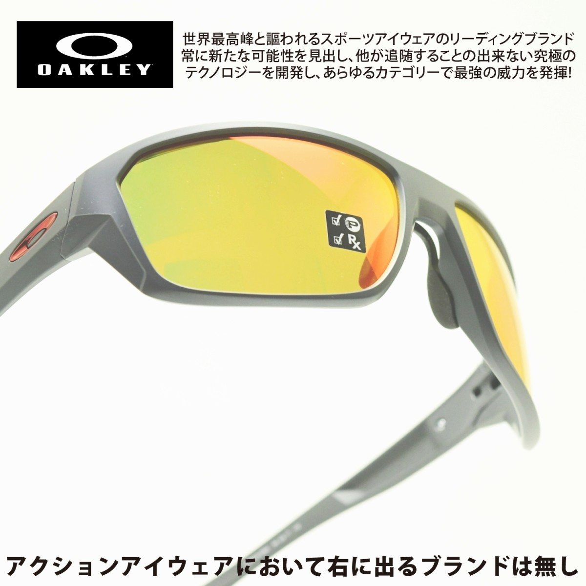 OAKLEY オークリーSPLIT SHOT スプリットショット OO9416-0864MATTE HEATHER GREY/PRIZM RUBY POLARIZED