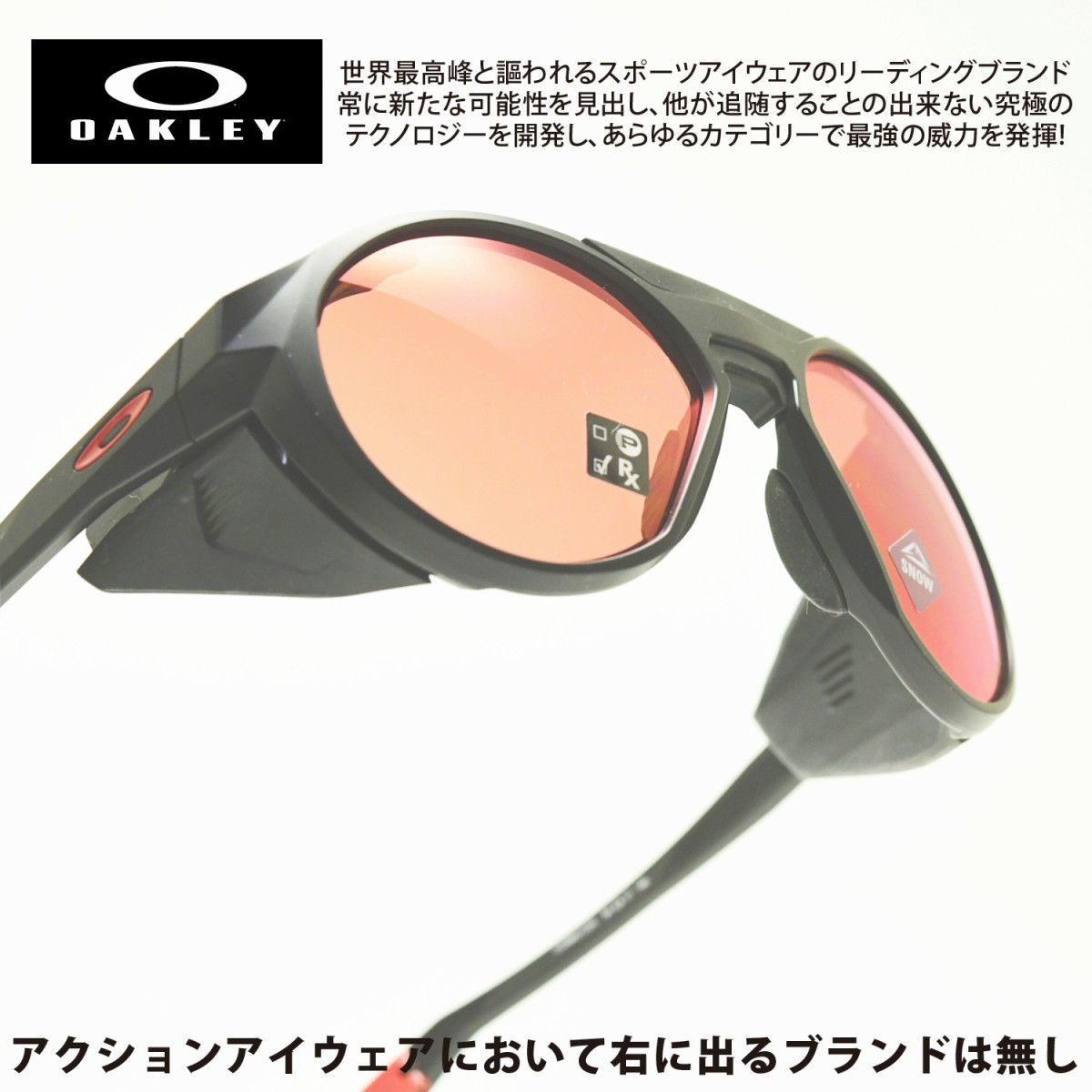OAKLEY オークリーCLIFDEN クリフデン OO9440-0356MATTE BLACK/PRIZM SNOW TORCH