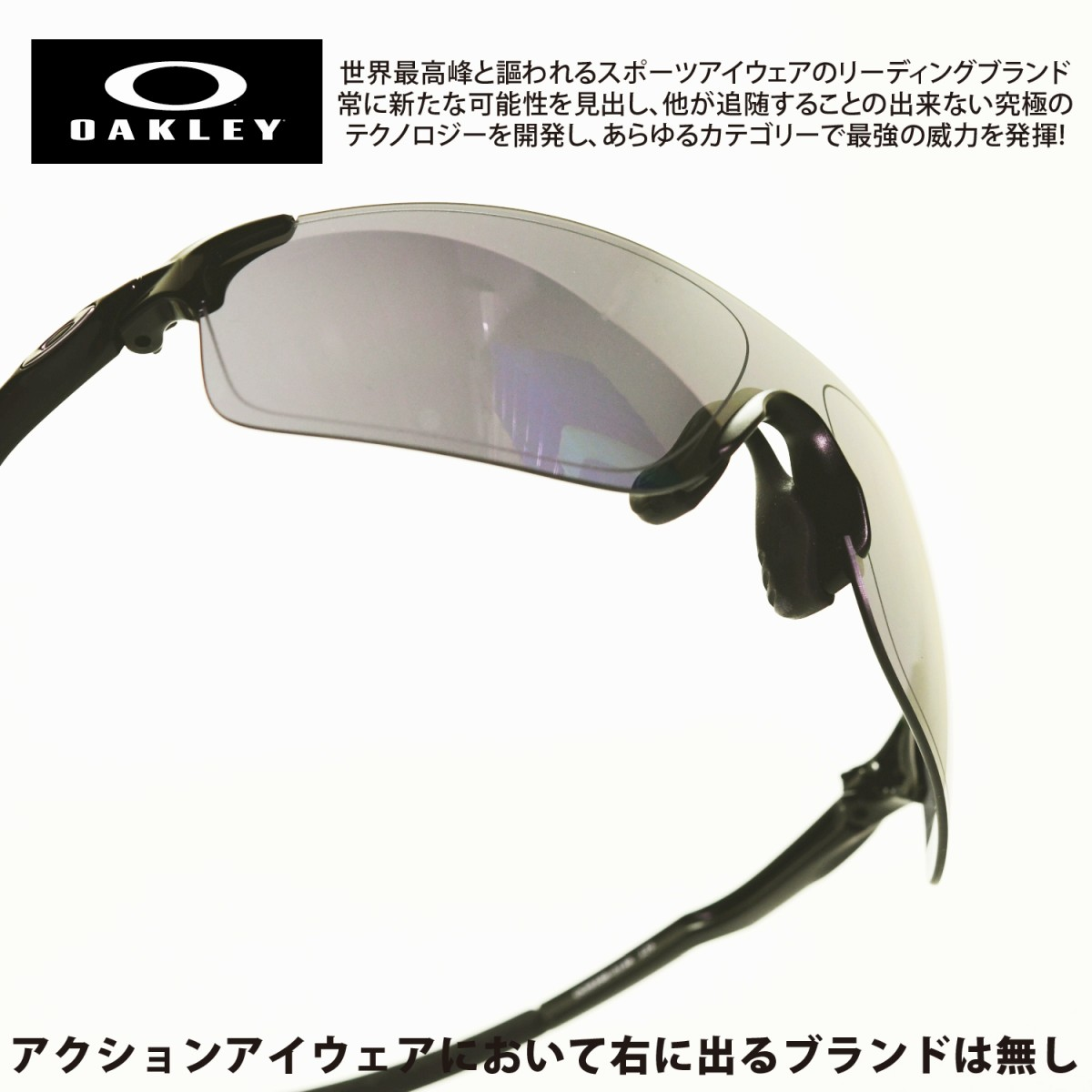 OAKLEY オークリーEVZERO PITCH イーブイゼロピッチ OO9388-0138POLISHED BLACK/BLACK IRIDIUM