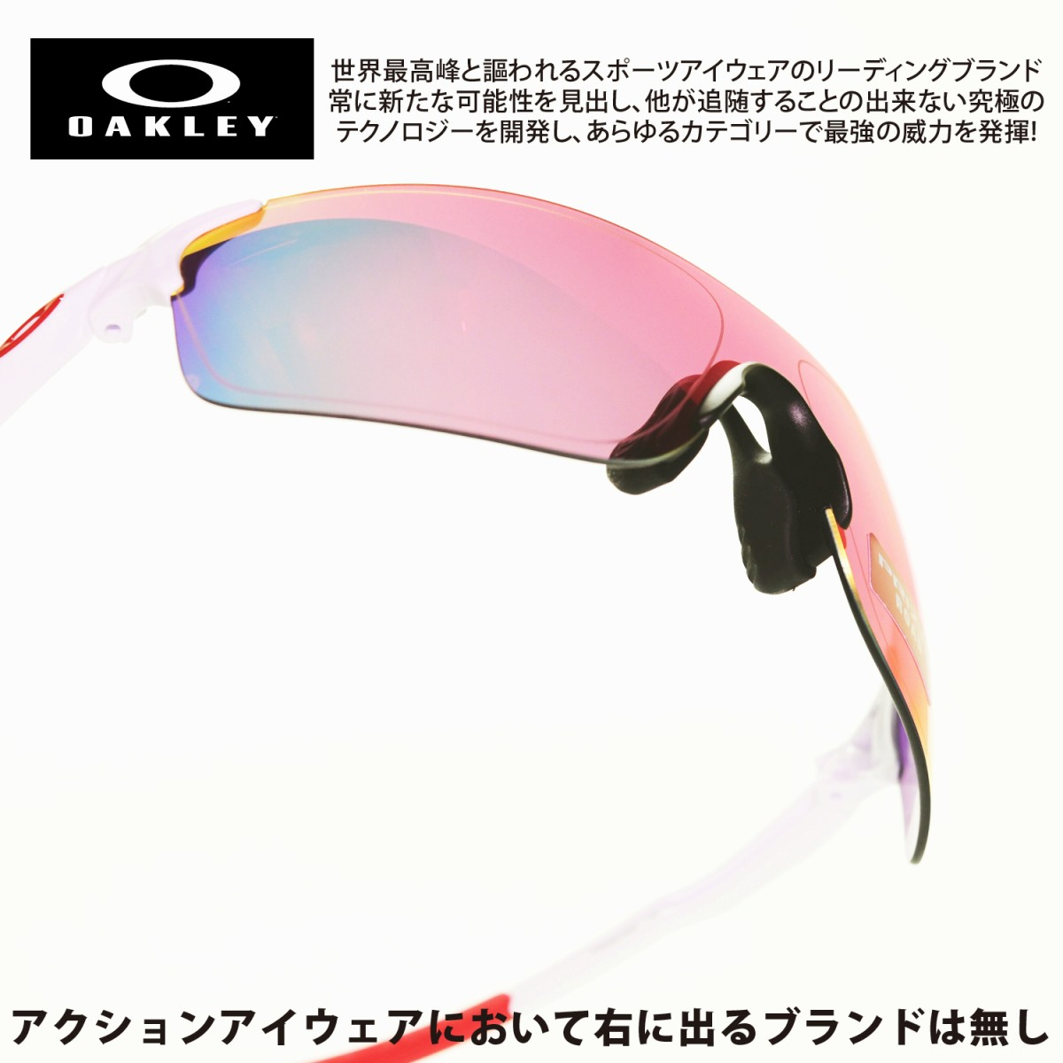 OAKLEY オークリーEVZERO PITCH イーブイゼロピッチ OO9388-0438POLISHED WHITE/PRIZM ROAD