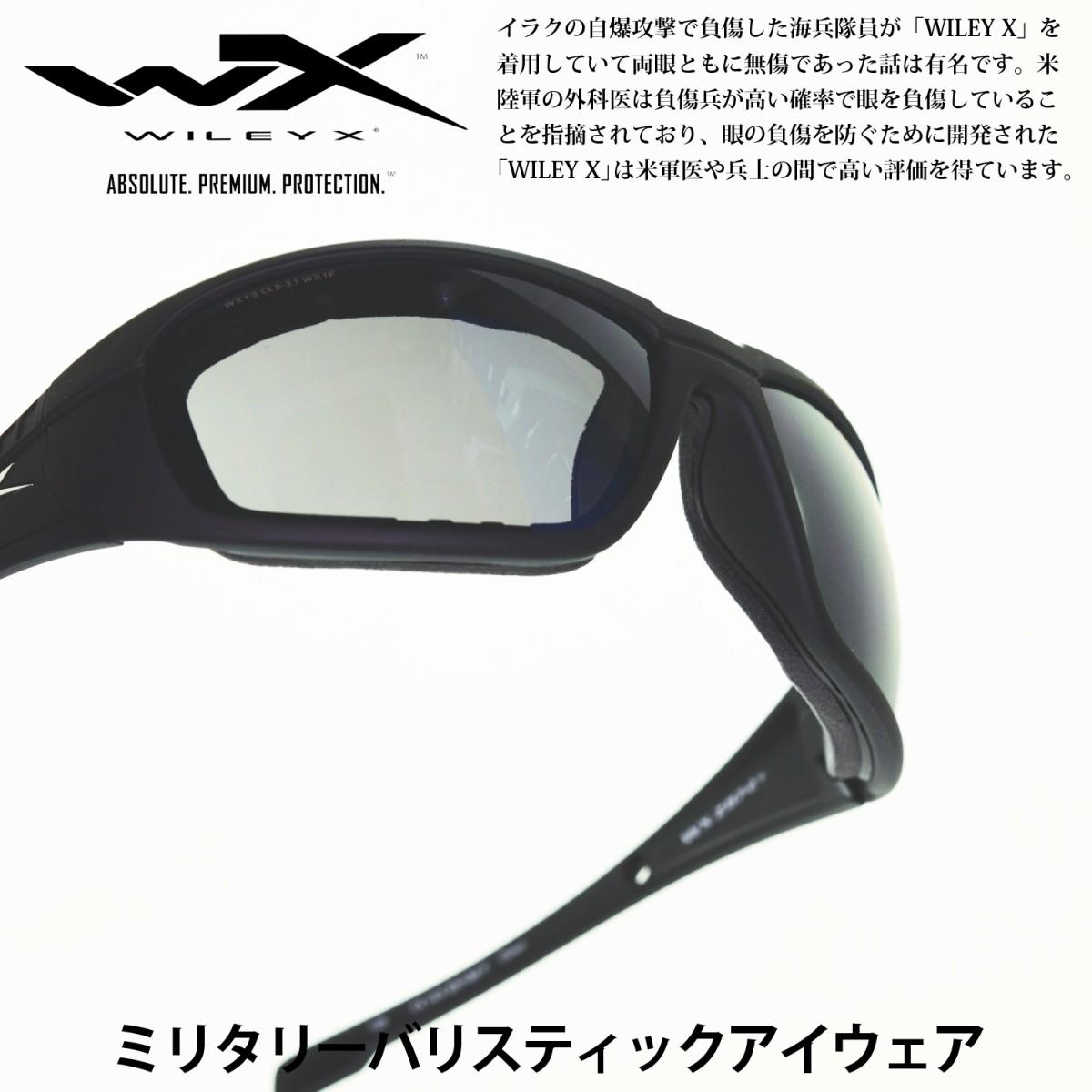 WILEY X ワイリーエックスBOSS ボスMatte Black Silver Flash/Smoke Grey
