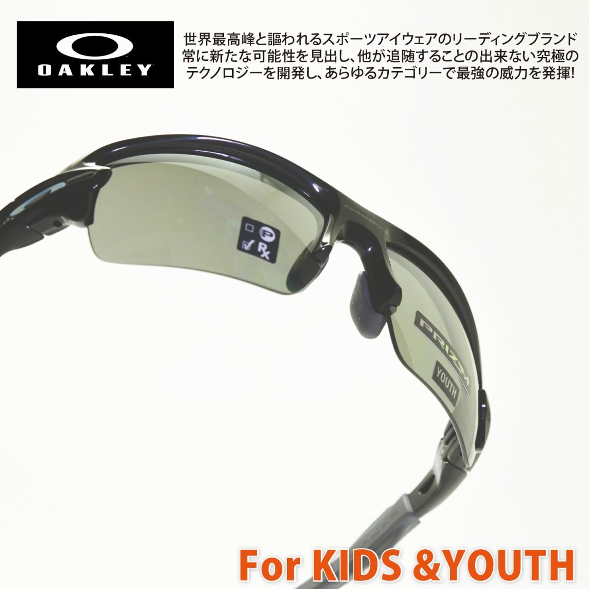 OAKLEY オークリーFLAK XS フラックXS OJ9005-0159POLISHED BLACK/PRIZM BLACK IRIDIUM