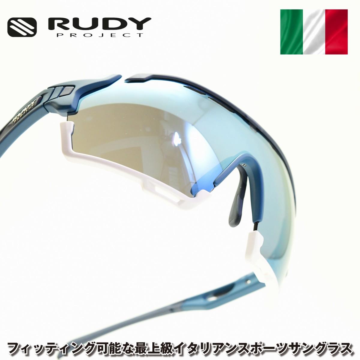 RUDY PROJECT ルディプロジェエクトCUTLINE カットラインPACIFIC BLUE/MULTI LASER ICE