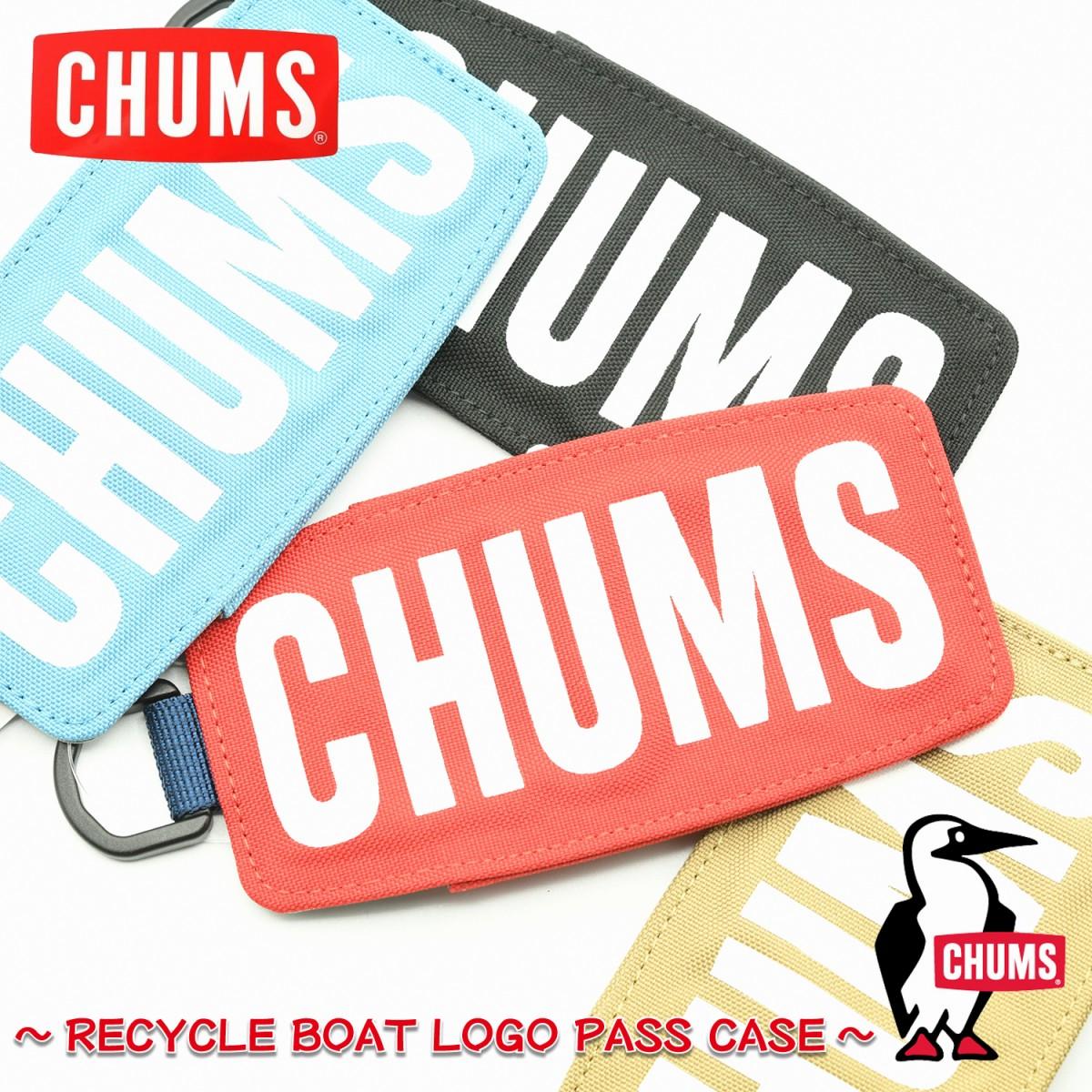 半額 CHUMS チャムスRecycle Boat Logo Pass Case 激安超特価 リサイクルボートロゴパスケース