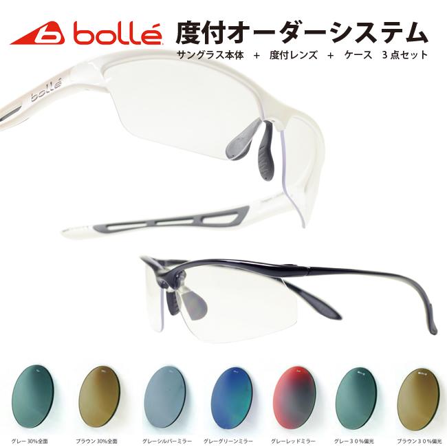 BOLLE-ボレー-度付スポーツサングラスセットサングラス本体+度付レンズ+ケース度数をお知らせ頂ければ補正値による度数設定!納期:3~4週間