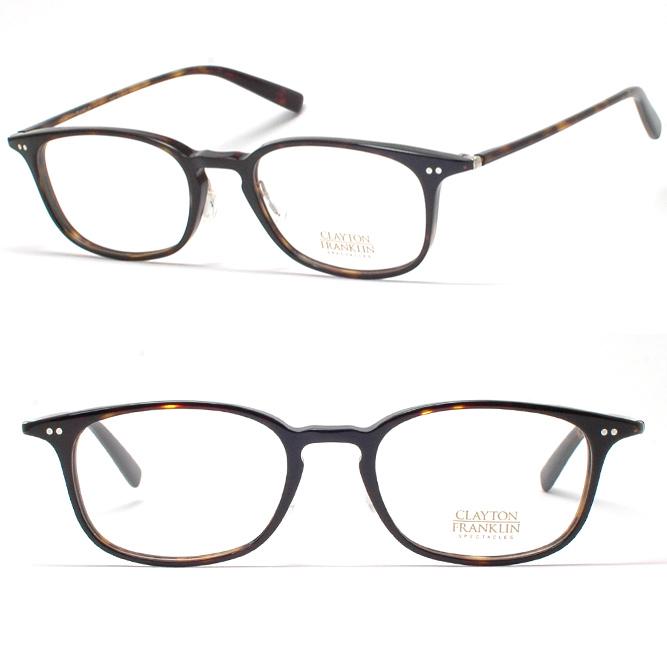 클레이 톤 프랭클린 안경 프레임 CF743-DT (ダークトートイズ/일반 데모 렌즈)