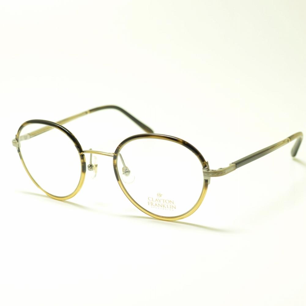 CLAYTON FRANKLIN クレイトンフランクリン 618 HB ハーフブラウンメガネ 眼鏡 めがね メンズ レディース おしゃれ ブランド 人気 おすすめ フレーム 流行り 度付き レンズ