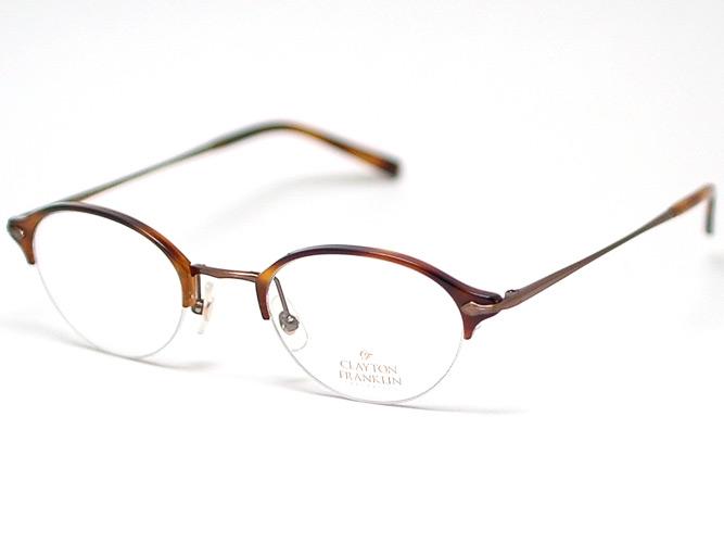 클레이 톤 프랭클린 안경 프레임 CF589-BR (엔 틱 골드/일반 데모 렌즈)