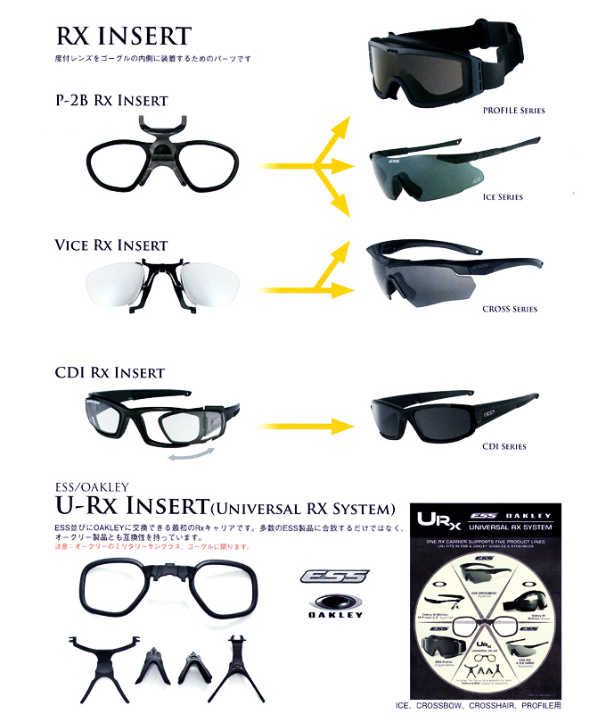 67e8fff13b ... Degrees with lens for clip ESS sunglasses RX INSERT CROSSBOW ( crossbow  )  SUPPRESSOR ( suppressor ) ( crosshairs )  CROSSHAIR  CDI PROFILE ...