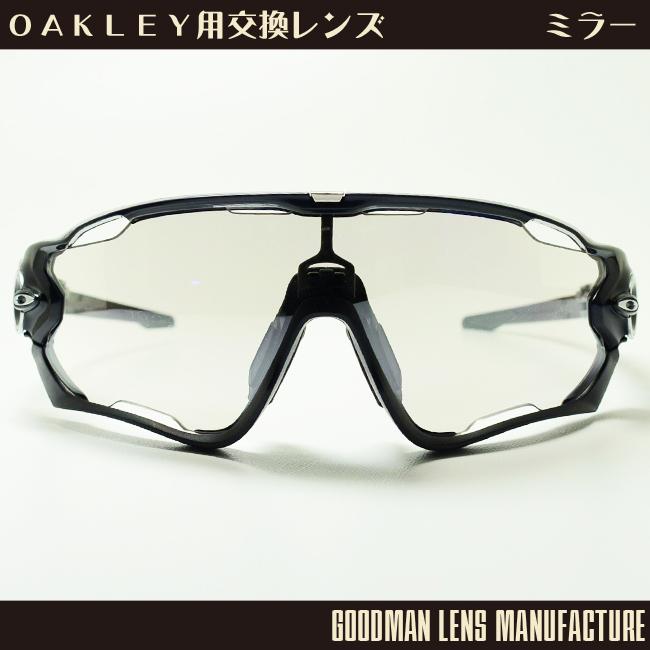 26451d111b dekorinmegane: Goodman lens manufacturer OAKLEY JAWBREAKER (Oakley  Jawbreaker) for replacement lenses titanium clear type (ventilation) * lens  only ...