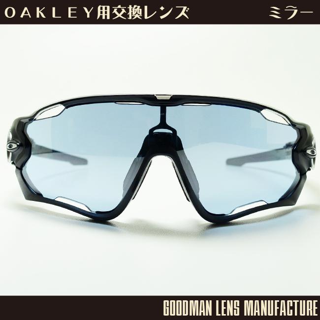 23a9fea7a2 dekorinmegane  Goodman lens manufacturer OAKLEY JAWBREAKER (Oakley  Jawbreaker) for replacement lens light blue   silver mirror (ventilation)    lens only ...