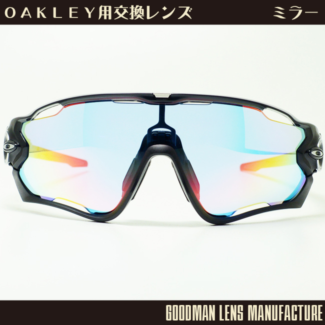 dekorinmegane  Goodman lens manufacturer OAKLEY JAWBREAKER (Oakley  Jawbreaker) for replacement lens light blue   red Miller (ventilation)    lens only ... 5a354f7180db