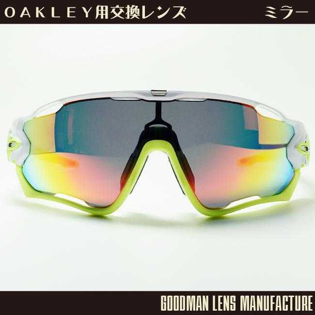 【GOODMAN LENS MANUFACTURE】グッドマンレンズマニュファクチャーOAKLEY JAWBREAKER(オークリー ジョーブレーカー)用交換レンズグレー/レッドミラー(ベンチレーション)*レンズのみ