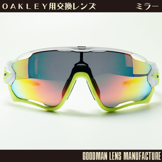 3d7a679508 dekorinmegane  Goodman lens manufacturer OAKLEY JAWBREAKER (Oakley  Jawbreaker) for replacement lens grey   red Miller (ventilation)   lens  only