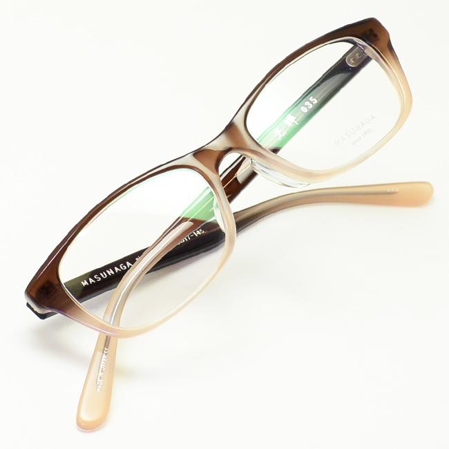 永眼镜永亮眼镜框架明亮 035-33 (半-烟/demolens)